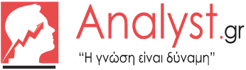 Analyst.gr – Οικονομικές ειδήσεις, Γεωοικονομικές αναλύσεις, Πολιτική, Αγορές